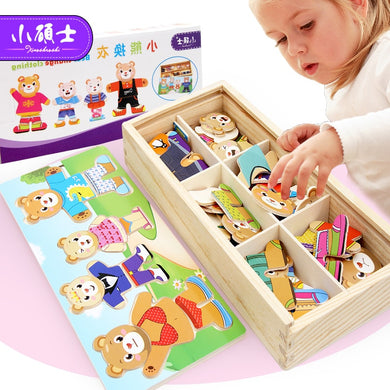 Wooden Bear Change Clothing Jigsaw Puzzle Early Development