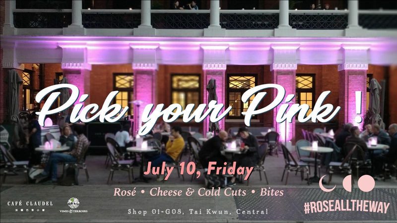 pick your pink cafe claudel july 10