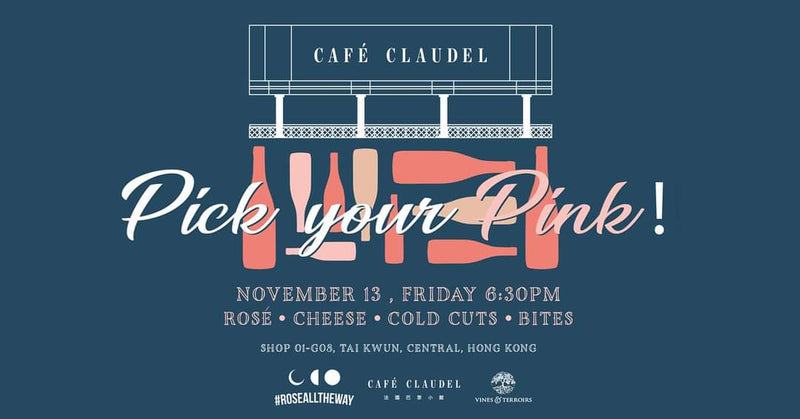 Pick Your Pink Party | Café Claudel | Nov 13, 2020