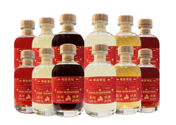 Home Kong Cocktails - Box of 12 bottles
