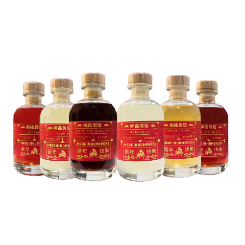 Home Kong Cocktails - Box of 6 bottles