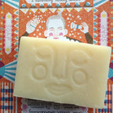 Printed Peanut Shaving Soap Bar - SW Coast Refills