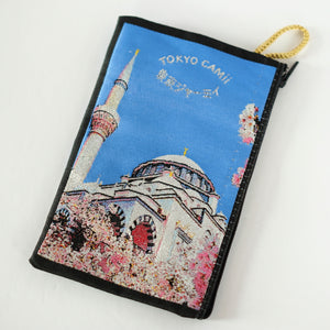 Purse (Mosque figure)