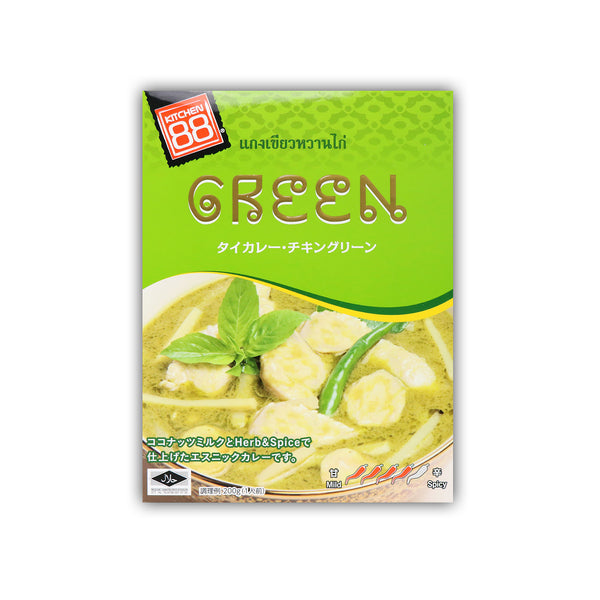 Kithen 88 Thai Curry Chicken Green タイカレー・チキングリーン 200g