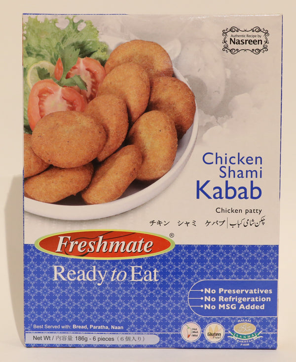 Freshmate Ready to Eat South Asian Dishes 調理済みカレー 200g