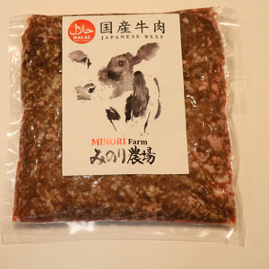 Japanese Minced Beef - Minori Farm 400g