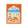 Samrat Bangalore Chicken Curry  バンガロールチキンカレー 150g