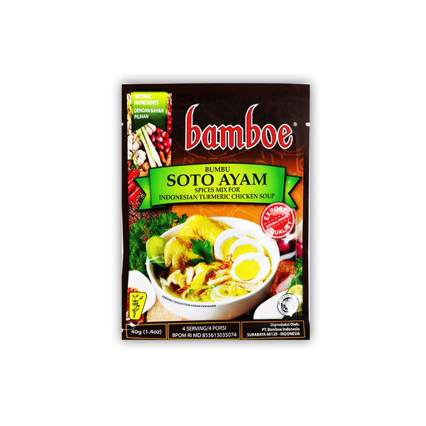 Soto Ayam Spices mix for Indonesian Turmeric Chicken Soup インドネシア風チキンスープの素 - bamboe