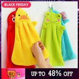 Cartoon Animal Towel