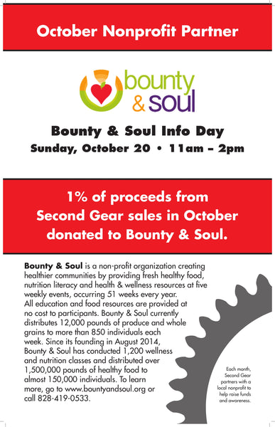 Celebrate Bounty and Soul with Second Gear Sunday, October 20th