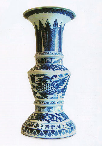 Traditional Blue and White Chinese Porcelain Vase