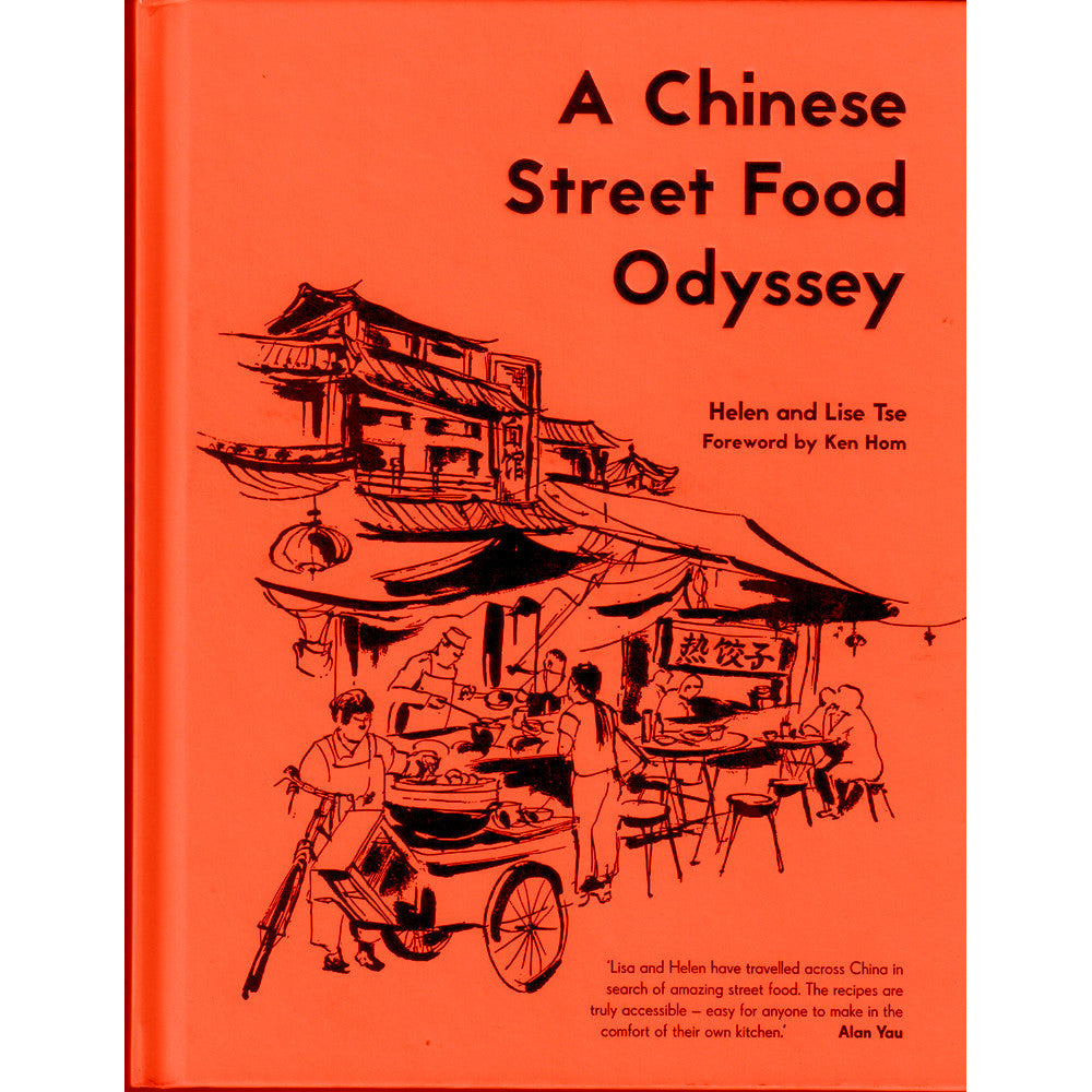 A Chinese Street Food Odyssey - Chinese homewares- Rouge Shop antique stores London - city furniture