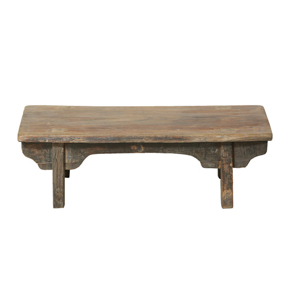 Vintage Chinese Elm Tea Table