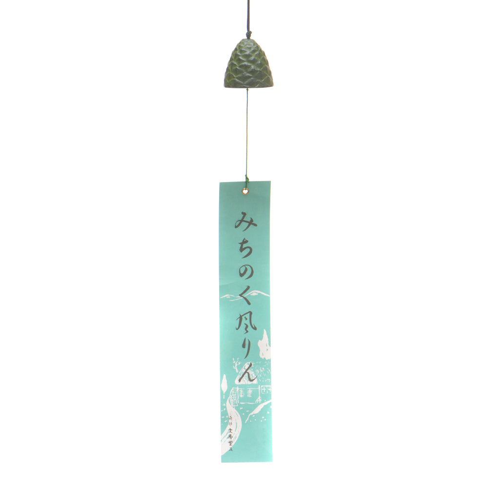 Japanese Cast Iron Pine Cone Bell - Green