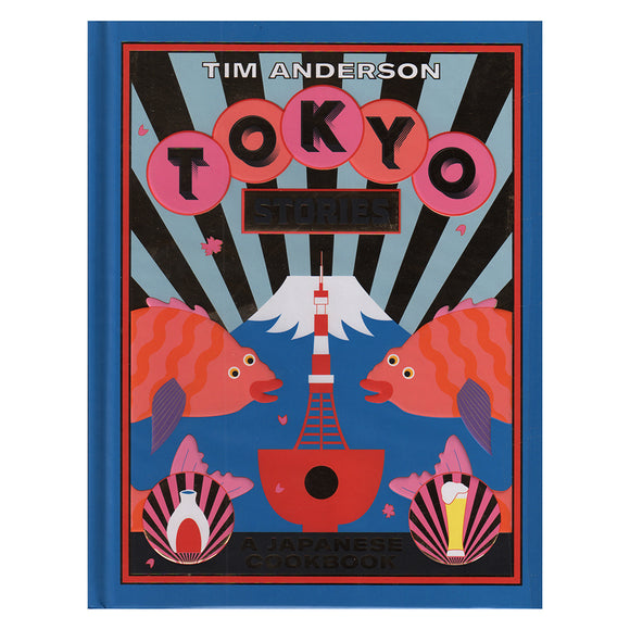 Tokyo Stories - a Japanese Cookbook - Chinese homewares- Rouge Shop antique stores London - city furniture