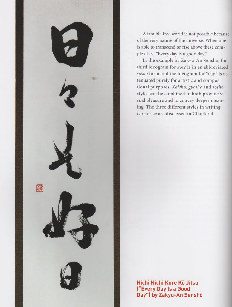 Shodo - The Quiet Art of Japanese Calligraphy