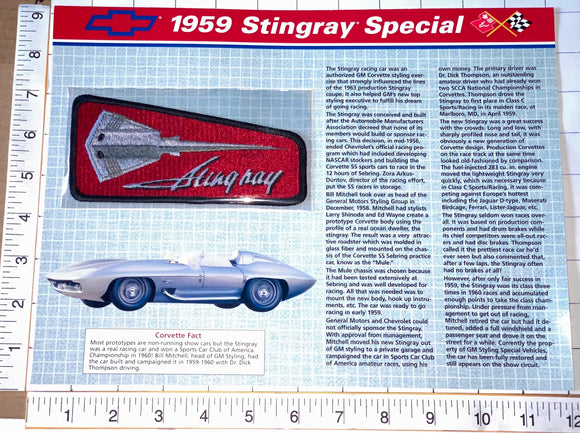 1959 CORVETTE STING RAY CHEVROLET SPECIAL WILLABEE & WARD SPEC SHEET PATCH
