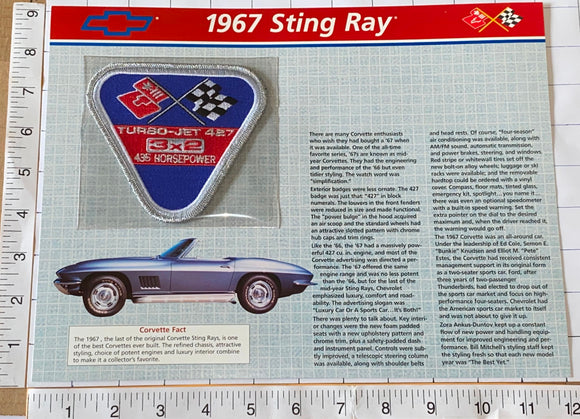 1967 CORVETTE STING RAY 435 HORSEPOWER 427 TURBO-JET WILLABEE & WARD PATCH
