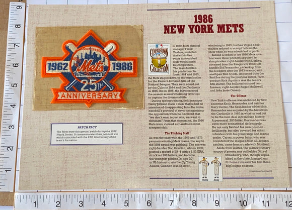 1986 NEW YORK METS MLB BASEBALL WILLABEE & WARD COOPERSTOWN PATCH