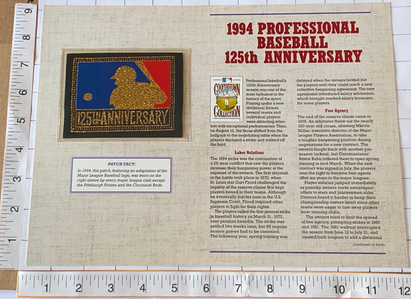 1994 MLB BASEBALL 125TH ANNIVERSARY WILLABEE & WARD COOPERSTOWN EMBLEM PATCH