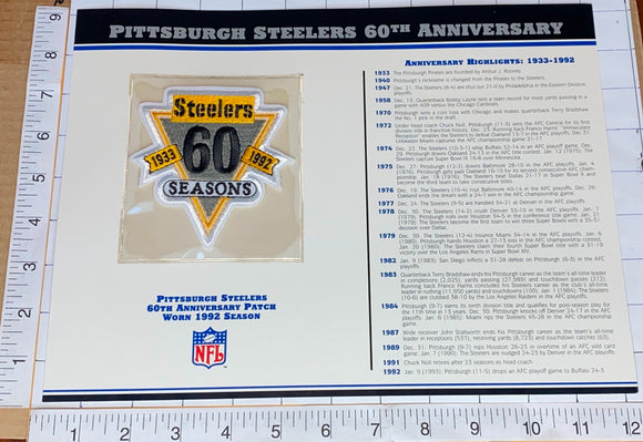 PITTSBURGH STEELERS 60TH ANNIVERSARY NFL FOOTBALL WILLABEE & WARD STAT & PATCH