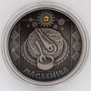 2007 Belarus MASLENITSA Festivals and Rites 1oz Silver Antique Coin - RK
