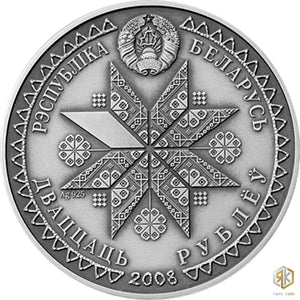 2008 Belarus DZYADY Festivals and Rites 1oz Silver Antique Coin - RK