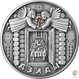 2008 Belarus DZYADY Festivals and Rites 1oz Silver Antique Coin - RareKoin