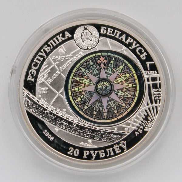 2008 Belarus THE SEDOV Sailing Ships 1oz Silver Proof Hologram Coin - RareKoin