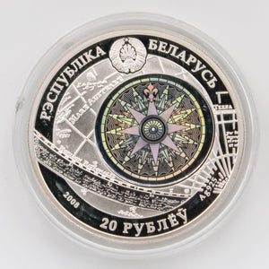2011 Belarus THE CUTTY SARK Sailing Ships 1oz Silver Proof Hologram Coin - RareKoin