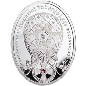 2012 Niue St. George Faberge Egg Silver Proof Coin - RK