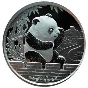 2016 Chinese Lunar Panda Year of the Monkey Silver Proof Coin - RareKoin