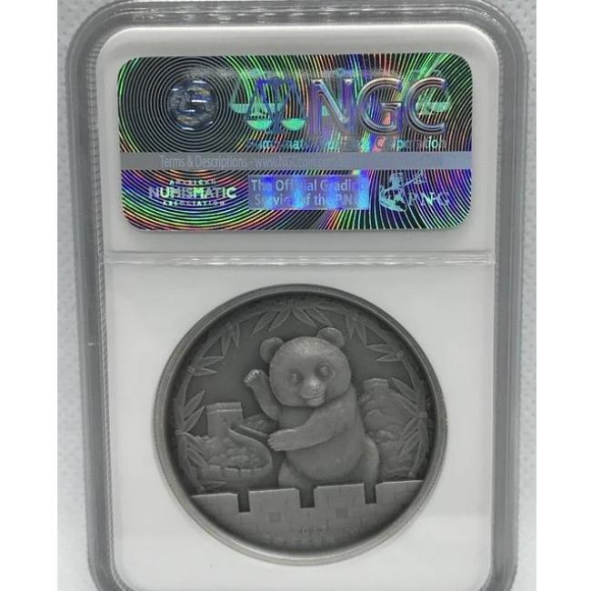 2017 Chinese Lunar Panda Year of the Rooster Silver Antique NGC PF70 Coin - RareKoin