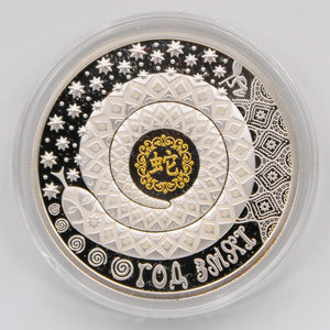 2012 Belarus YEAR OF THE SNAKE 1oz Silver Antique Coin - RareKoin
