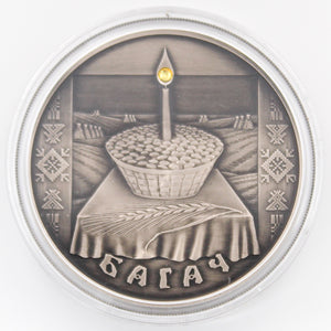 2005 Belarus BOGACH Festivals and Rites 1oz Silver Antique Coin - RareKoin