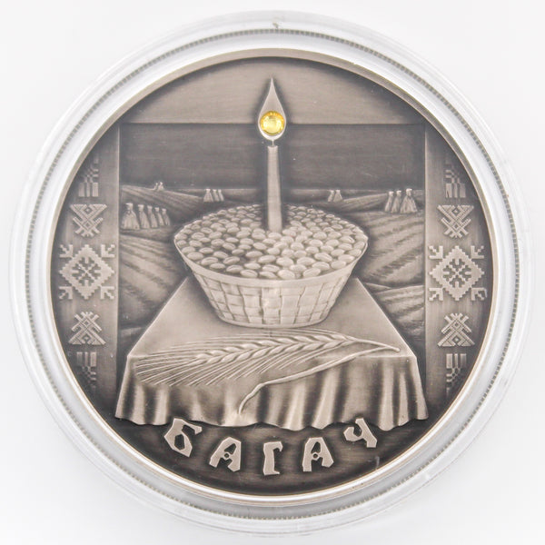 2005 Belarus BOGACH Festivals and Rites 1oz Silver Antique Coin - RK