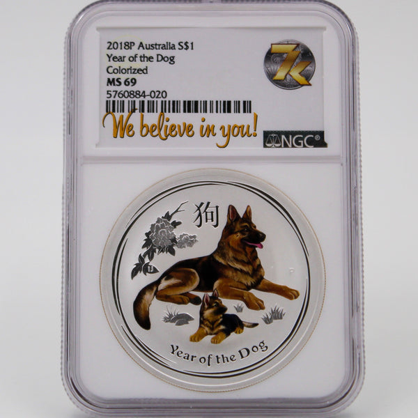2018 Australia MS69 YEAR OF THE DOG Lunar Silver Coin Series II 1oz Silver Coin (Colorized) - RareKoin