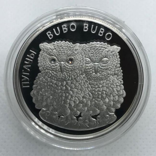 2010 Belarus EAGLE OWLS Protection of the Environment 1oz Proof Silver Coin (Swarovski Crystal Eyes) - RK