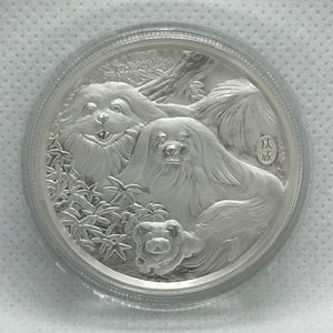 2018 China Lunar Dog Panda Classic 2oz Silver Proof Medal Shenyang Mint - RareKoin