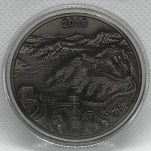 2018 Nanjing Panda - GreatWall Silver .999  Antique Coin - RareKoin