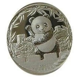 2017 Chinese Lunar Panda Year of the Rooster Silver Proof Coin - RareKoin