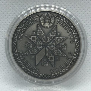 2009 Belarus S20R SPASY Silver Coin - Festivals and Rites - RK