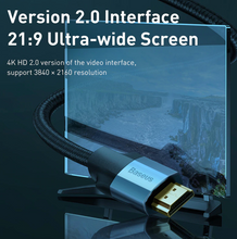 Load image into Gallery viewer, Baseus HDMI Cable 4K 60HZ HDMI to HDMI - Baseus
