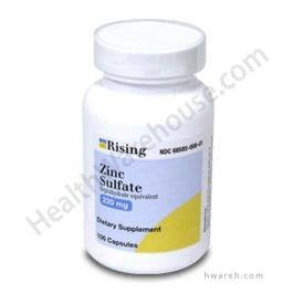 Zinc Sulfate (220 mg) - 100 Capsules