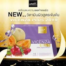 Vene 'Vicka Vicenza Plus Stemcell (Vene Plus) Veneto Vicenza Plus Stem Cell (1 box = 15 sachets) Organic Stem Cells Drink Beautiful white skin with aura