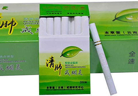 Yunnan Chinese Herbal Medicine, Green Tea, Cigarettes, Herbal Tea, Smoked Tea, Clean Lungs-Cigarette Substitute, 100% smokeless-100% Tar (5 Packs,Herbs (Crude))