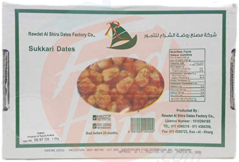 Rawdet Al Shira Dates Factory Co., sukkari dates 60-ounce box (pack of 1)
