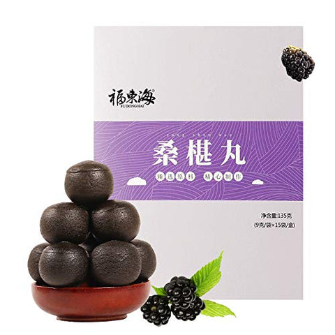 FudongHai Mulberry Pill Female Health and Beauty Pills 135g/box