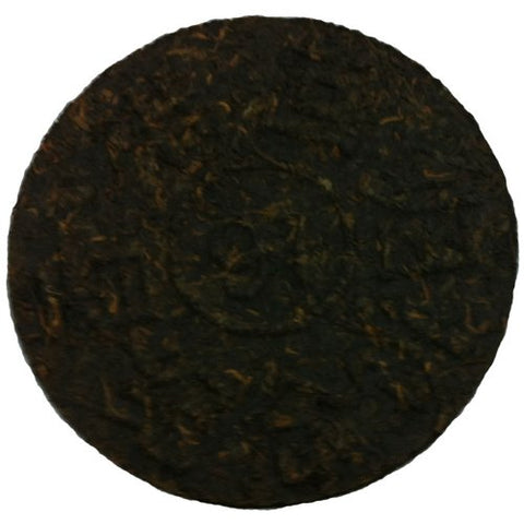 1997yr Hong Kong 97 Return Commemorated Puer Puerh Tea Cake 500g