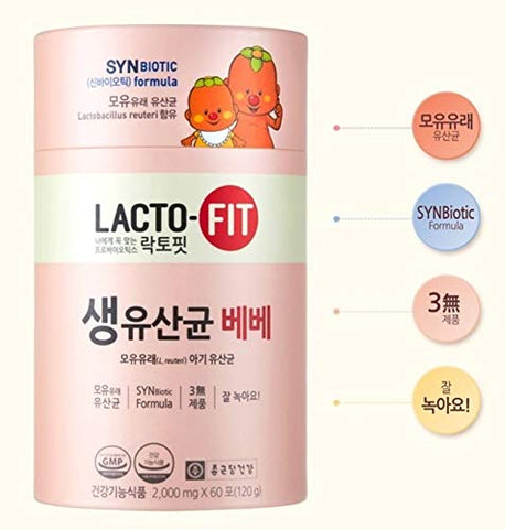 CKD LACTO-FIT ProBiotics for Baby(1~3 Years Old) Good for Babies with Sensitive intestine, 2000mg * 60EA (Total 120g)